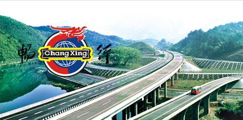 高速公路画册万博直播足球