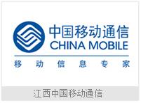 中国移动通信画册万博直播足球