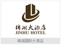 南昌酒店vi万博直播足球